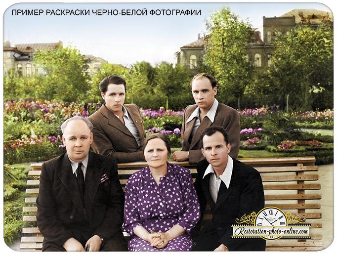 Реставрация старых фотографий - Быстрая онлайн оценка ...